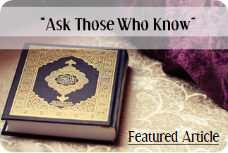 Ask those who Know - Where is it in the Qur'an?