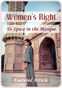 Womens Right to Space in the Mosque