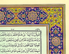 Picture of a Qur'an