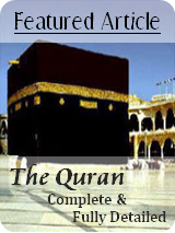Featured Article: Qur'an: Complete & Fully Detailed
